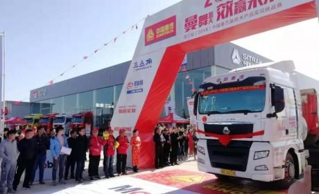 获47台天然气卡车订单,重汽曼技术卡车实况挑战赛陕西榆林站收官