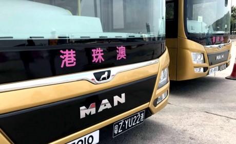 """雄关""""曼""""道,百余台曼恩卡客车迈步港珠澳大桥"""