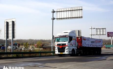 拉煤也开始流行高端重卡了?天然气动力的汕德卡煤炭运输牵引车实拍