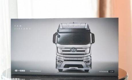 解放J7锌合金车模开箱,网传售价超900元