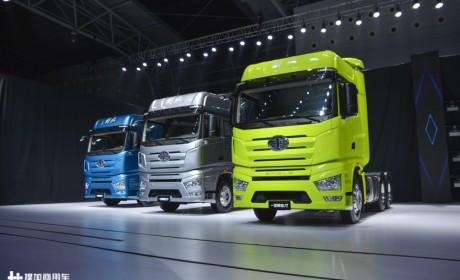 可选200多种配置,打造个性化卡车,解放J7重卡正式发布上市