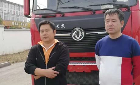 新东风天龙KL挑战成功 燃爆天龙哥大赛郑州半决赛