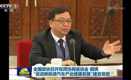 比亚迪王传福:紧抓行业趋势,推动新能源汽车产业发展