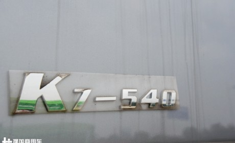 国产旗舰重卡中最值得买的车型?老司机带您重新认识格尔发K7