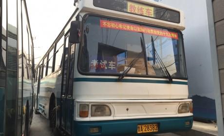 属于济南人的电车回忆,再带您看看承载很多济南人记忆的老济客