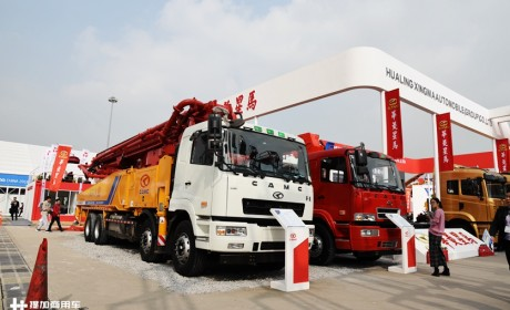 欧六车型交付海外用户,华菱星马于上海宝马展正式发布H9低地板牵引车