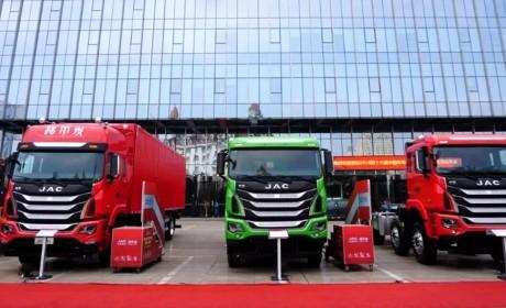 继续主打产品力牌,江淮格尔发推出四大新产品致敬2019