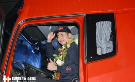 不到30岁小伙免费开走东风新天龙,2018东风天龙卡车驾驶员大赛落幕