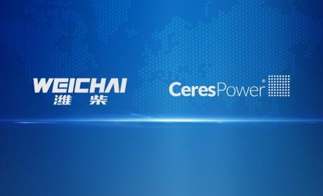 推动SOFC在中国市场商业化,潍柴动力增持英国锡里斯至20%股份