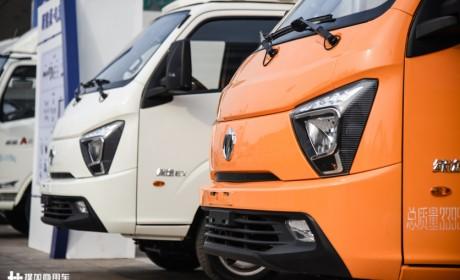 拒绝平庸产品,注重高端品质提升,飞碟汽车国六产品发布