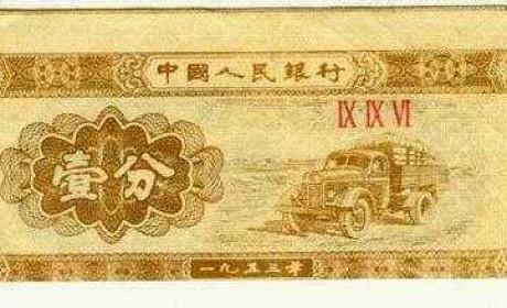 永远的汽车活化石,再带大家领略新中国第一辆卡车解放CA10的魅力