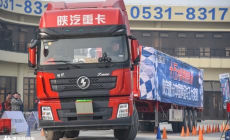 国内最刺激的场地比赛,陕汽重卡黄金车王大奖赛总决赛送出10万大奖