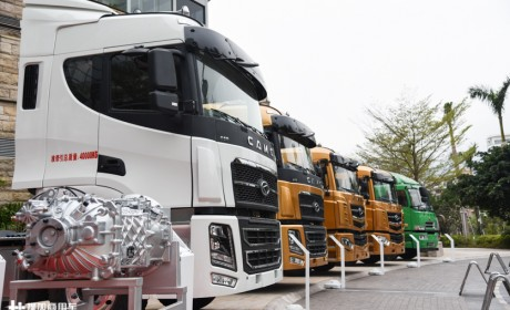 汉马发动机产销累计超过6万台,华菱2019年将推出550马力H9牵引车