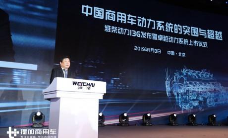 重型商用车动力总成获最高认可,潍柴动力荣获国家科技进步一等奖