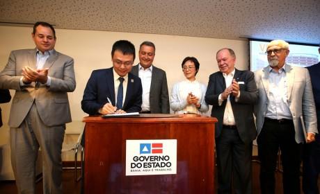 正式签署合同!比亚迪将在巴西修建全球首条跨海云轨