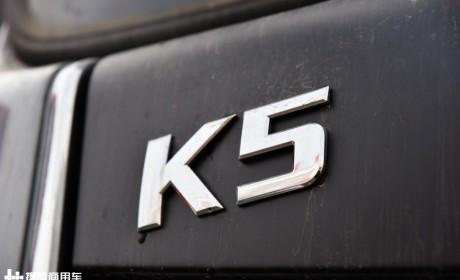 国内卧铺设计最新颖的重卡,带您见识江淮格尔发次旗舰K5牵引车