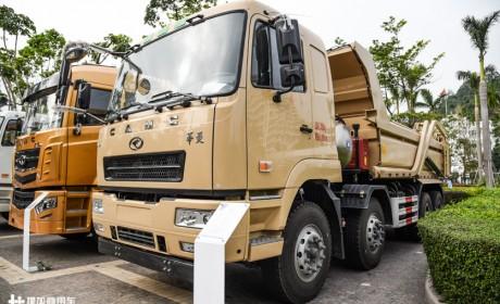 这是目前深圳销量最好的自卸?LNG动力的华菱4轴自卸车实拍