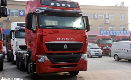 来自中国重汽的国民重卡,老司机带您重新认识豪沃T7H牵引车