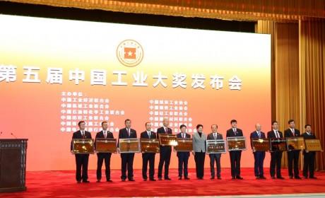 中国工业大奖嘉奖,江淮引领中国轻卡走向全球