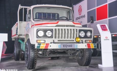 销量超百万辆,曾占据国内卡车市场六成份额,40年后再看东风EQ140依旧经典