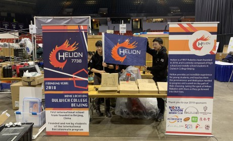探索科技,发现未来,曼恩助力FIRST国际机器人大赛北京德威代表队