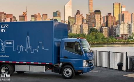 三菱扶桑eCanter引领戴姆勒集团下一步全球产品研发工作