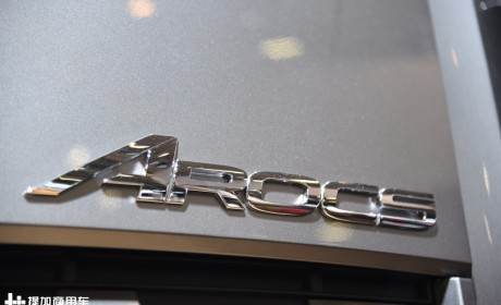 510马力,适时全驱,带您见识一款暴力版奔驰阿洛斯4X2牵引车