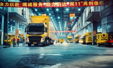 """运输结构调整各地陆续启动,沃尔沃卡车助力行业跨越""""提效""""大关"""