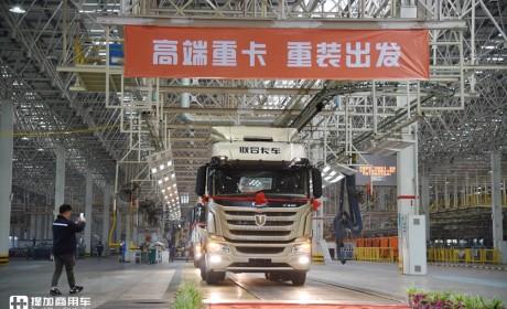 坚持高端,注重更实际的改进,联合卡车U+车型正式批量上市