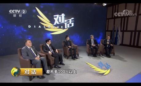 """《对话》王传福:新能源高速增长的""""列车""""不会放慢"""