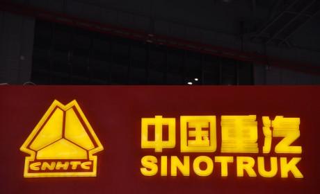 中国重汽以文化促改革营造创新发展的企业生态