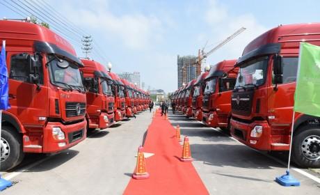 230辆,东风天龙VL首次批量交付山东金乡客户