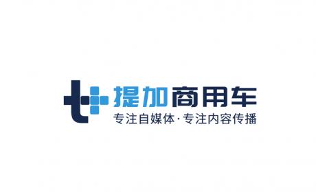 曼恩为驾蜀道何难,曼恩中国经销商销售大会于青城山成功举办