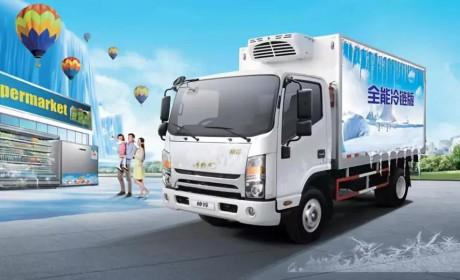 帅铃全能冷链版,新时期冷链物流运输行业的标杆