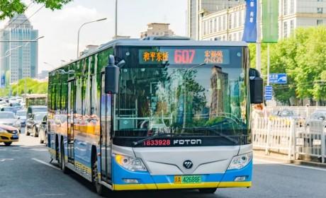 通知!四部门鼓励新能源公交推广,福田欧辉实力助推公交行业转型升级