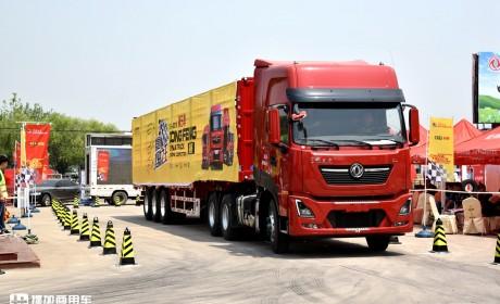 东风天龙卡车驾驶员大赛又来了,今年比赛的这些亮点不得不说