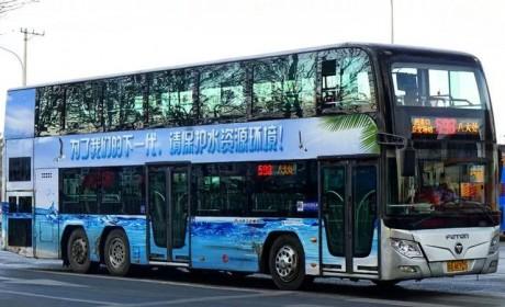4月份新能源客车销量排行出炉,福田欧辉再次荣誉上榜