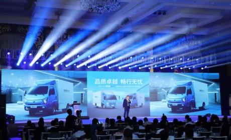 价格回到补贴退坡前,飞碟汽车发布奥驰EV和缔途EX新能源汽车