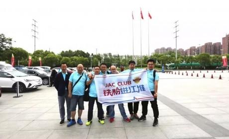 """跟60万网友一起,零距离探秘江淮汽车""""黑科技""""!"""