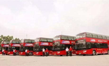 安凯5G巴士来了!坐公交就能用上5G+4K,下电影,玩游戏不要太爽~