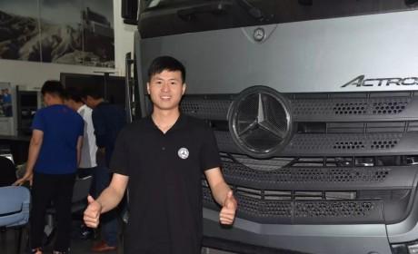 梅赛德斯-奔驰卡车中国服务精英团队齐聚北京,服务精英集结备战