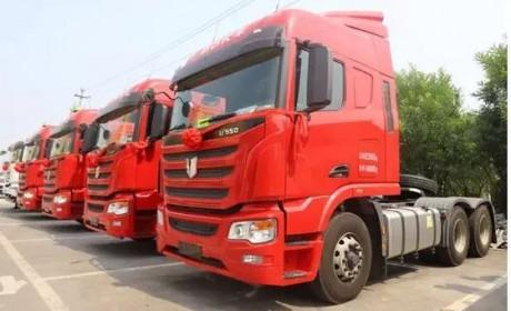 首批中集联合卡车U+车型登陆山东淄博!客户意向订单已达50辆