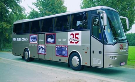 另一个高端大巴品牌,中通就靠它声名鹊起,荷兰BOVA客车超详细科普
