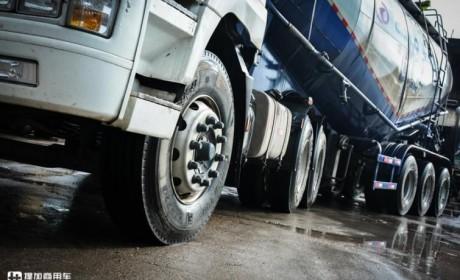 关于买卡车的很多第一次,这家物流公司都给了华菱