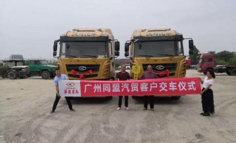 低油耗、高可靠性、服务给力 华菱星马港口牵引车在广州表现也很赞