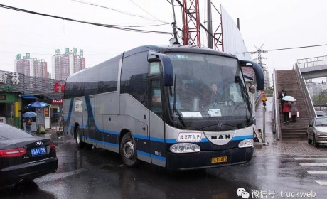 当年售价超150万 MAN底盘的天津伊利萨尔新世纪豪华客车