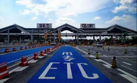 引领货车ETC前装,福田助力高速公路改革国家战略