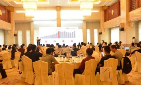 第十二届中国商用车发展高峰论坛在安徽合肥成功召开
