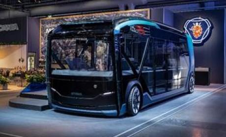 将城市交通提升到NXT级别——斯堪尼亚的新概念