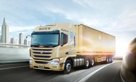 这家中国500强企业一次性签下100台中集联合卡车!